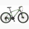 Велосипед 26 Titan Thriller 2019 2
