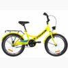 Детский Велосипед 20 Formula SMART с фонарём 2019 7