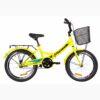 Детский Велосипед 20 Formula SMART с корзиной 2019 6