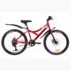Подростковый  Велосипед 24 Discovery FLINT regid  DD  2019 7