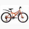 Подростковый  Велосипед 24 Discovery FLINT regid  DD  2019 8