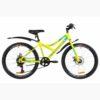 Подростковый  Велосипед 24 Discovery FLINT regid  DD  2019 9