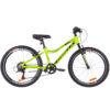 Подростковый Велосипед 24 Formula ACID 1.0 2019 9