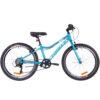 Подростковый Велосипед 24 Formula ACID 1.0 2019 7