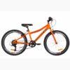 Подростковый Велосипед 24 Formula FOREST regid 2019 5