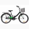 Детский Велосипед 24 Formula SMART с корзиной 2019 6