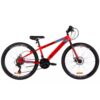 Подростковый Велосипед 26 Discovery ATTACK DD 2019 3