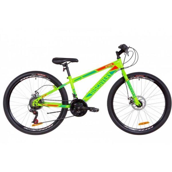 Подростковый  Велосипед 26 Discovery ATTACK DD 2019 14