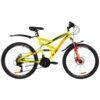 Двухподвесный Велосипед 26  Discovery CANYON DD 2019 5