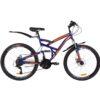 Двухподвесный Велосипед 26  Discovery CANYON DD 2019 7