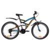 Двухподвесный Велосипед 26  Discovery CANYON 2019 9