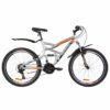 Двухподвесный Велосипед 26  Discovery CANYON 2019 8