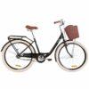Велосипед 26 Dorozhnik LUX 2019 5