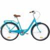 Велосипед 26 Dorozhnik RUBY планет. 2019 7