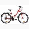 Женский Городской Велосипед 26 Formula OMEGA 2019 5