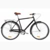 Велосипед 28 Dorozhnik AMBER планет. 2019 2