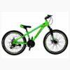 Горный Велосипед 26 Titan Maxus 2019 8