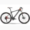Велосипед 26 Haibike Light SL Carbon 2