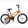Велосипед 18 RoyalBaby FREESTYLE 2019 8