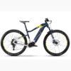 Велосипед 27,5 Haibike SDURO FullSeven 7.0 2018 2