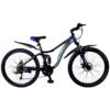 Горный Велосипед 26 Titan Pioneer 2019 4