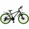 Горный Подростковый Велосипед 24 Titan Space 2018 2