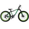 Горный Велосипед 26 Titan Stalker с амортизационной вилкой 2019 2