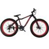 Горный Велосипед 26 Titan Stalker 2019 2