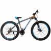 Велосипед 29 Titan Trail 2019 5