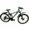 Горный Велосипед 26 Titan Viper 2019 3